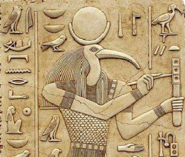 Thoth III